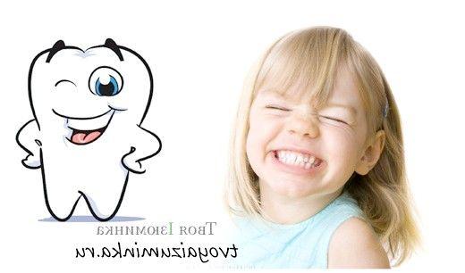 Безболісна стоматологія для дітей