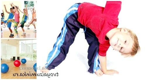 Дитяча аеробіка - запорука здоров`я дитини