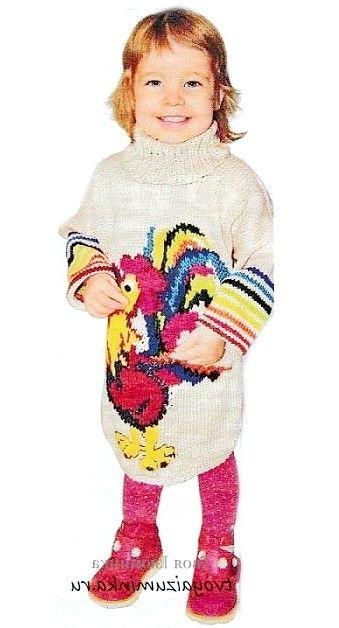 Дитячий светр «півник», схема в`язання спицями