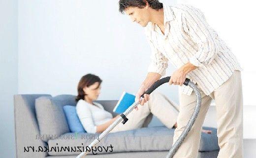 Якщо чоловік не допомагає по будинку - що робити?