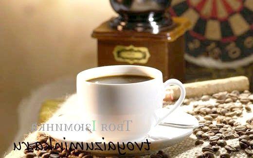 Історія появи кави в росії. Чи корисний кави, як пити і готувати улюблений напій