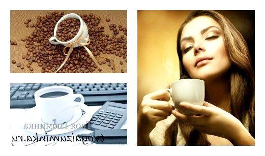 Любителям кави