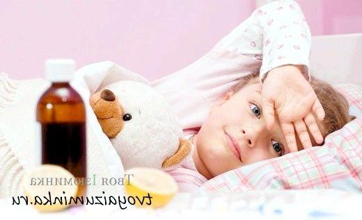Народні засоби від кашлю у дітей
