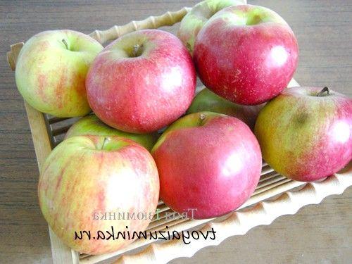 Корисне чудо-яблучко