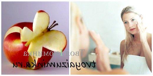 Рецепти краси: маски з фруктів для догляду за обличчям в домашніх умовах