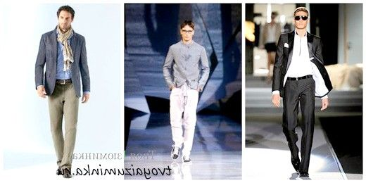 Вибір чоловічого одягу: на що спертися?