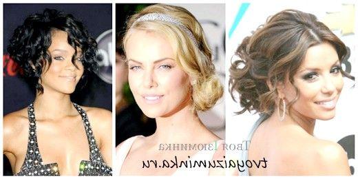 Жіночі зачіски, які молодят, варіанти з фото